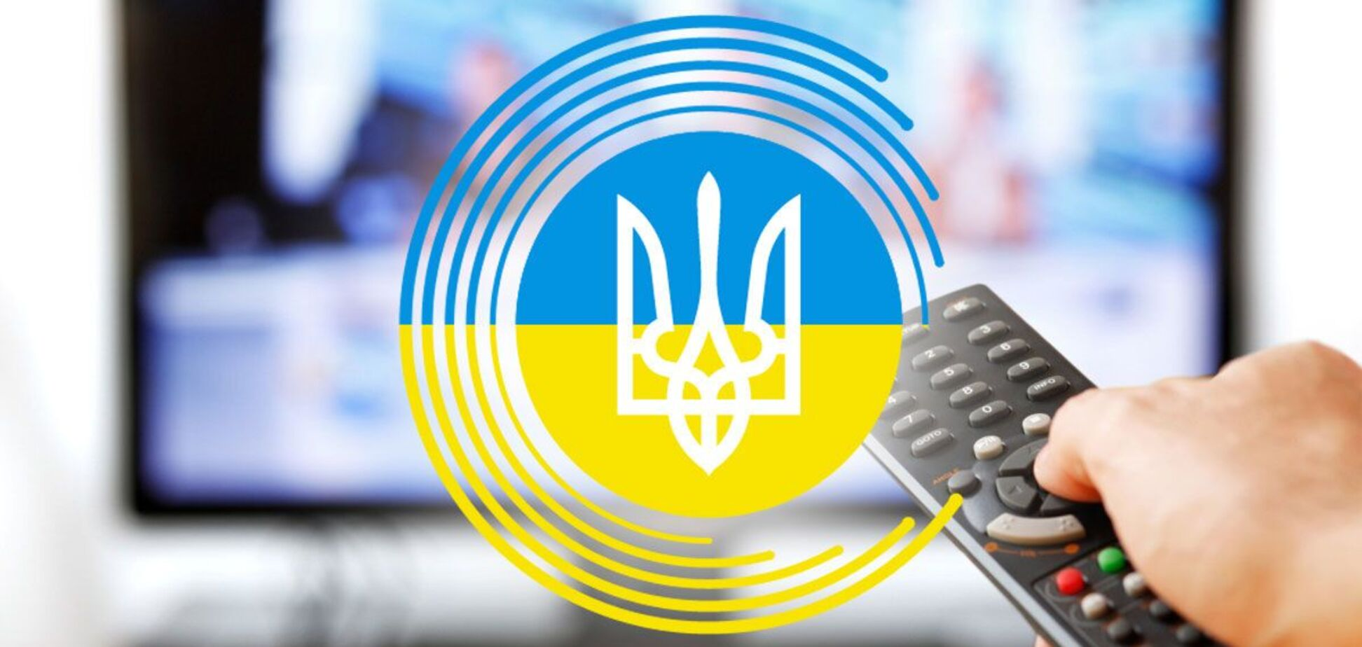 Стало відомо, який український канал очолив рейтинг переглядів