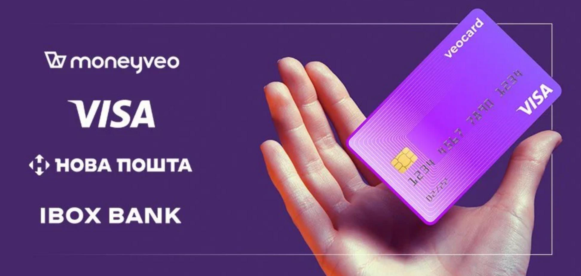 Moneyveo анонсувала випуск кредитної картки, створеної у співпраці з IBOX Bank, Visa та за підтримки Нової пошти