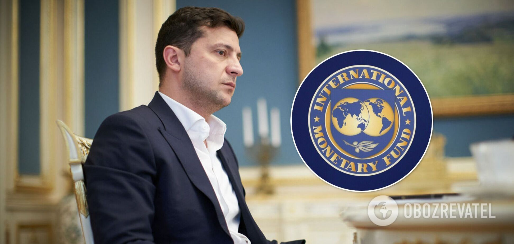 У Зеленського висловилися про співпрацю з МВФ