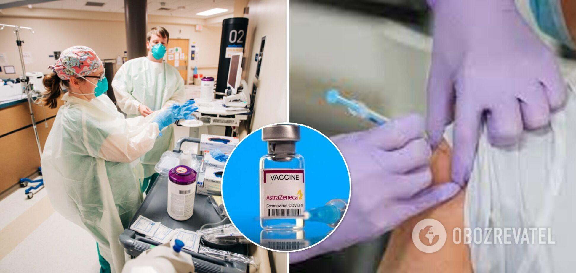 У AstraZeneca розповіли про результати лікування коронавірусу антитілами