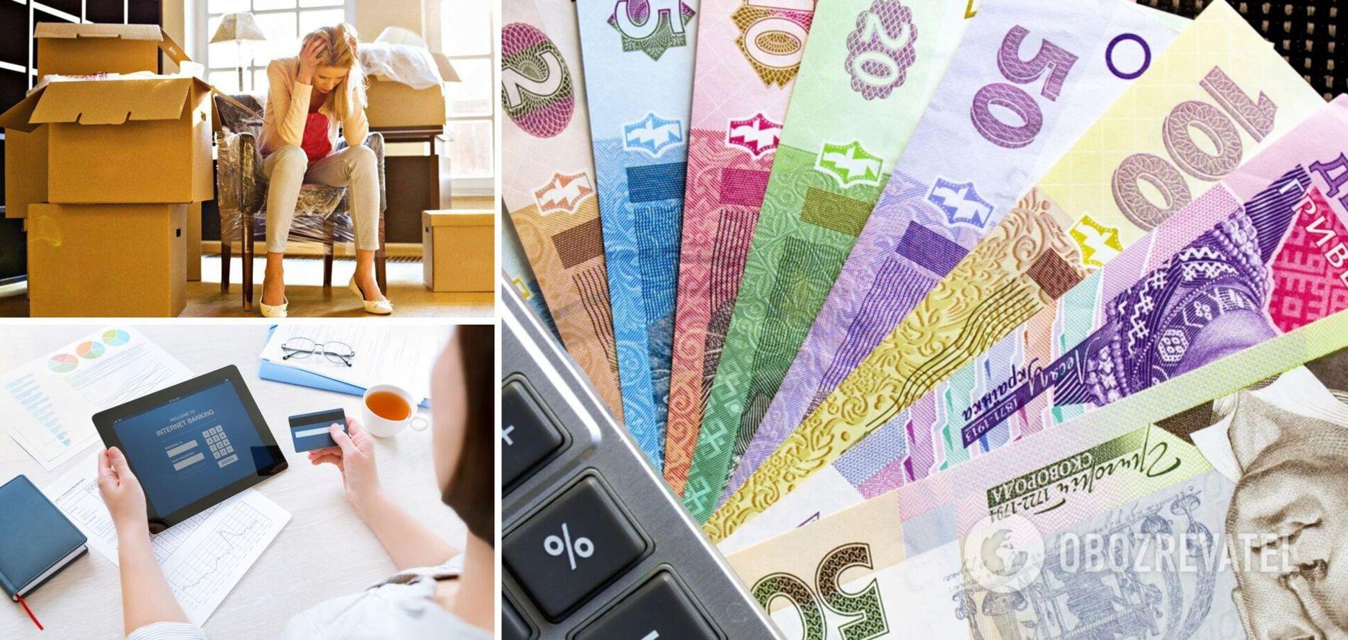 За борги в Україні будуть арештовувати рахунки