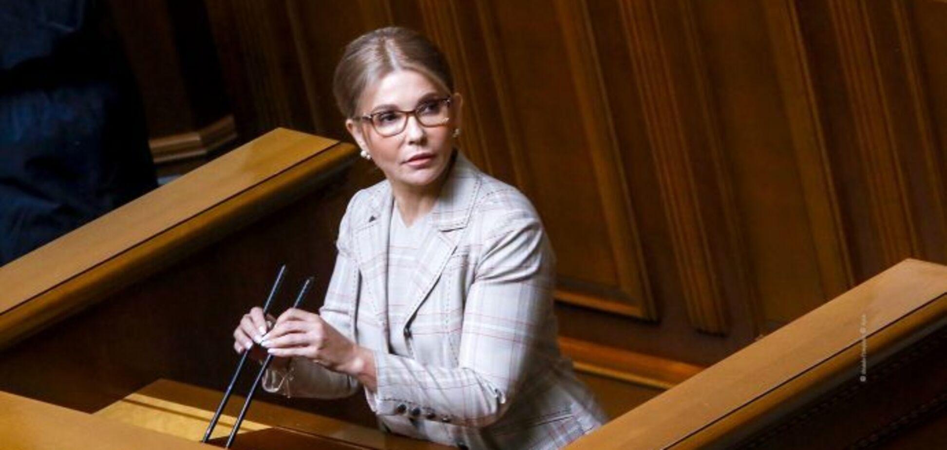 Тимошенко: будем требовать от власти немедленно отменить 50% повышение цены на газ