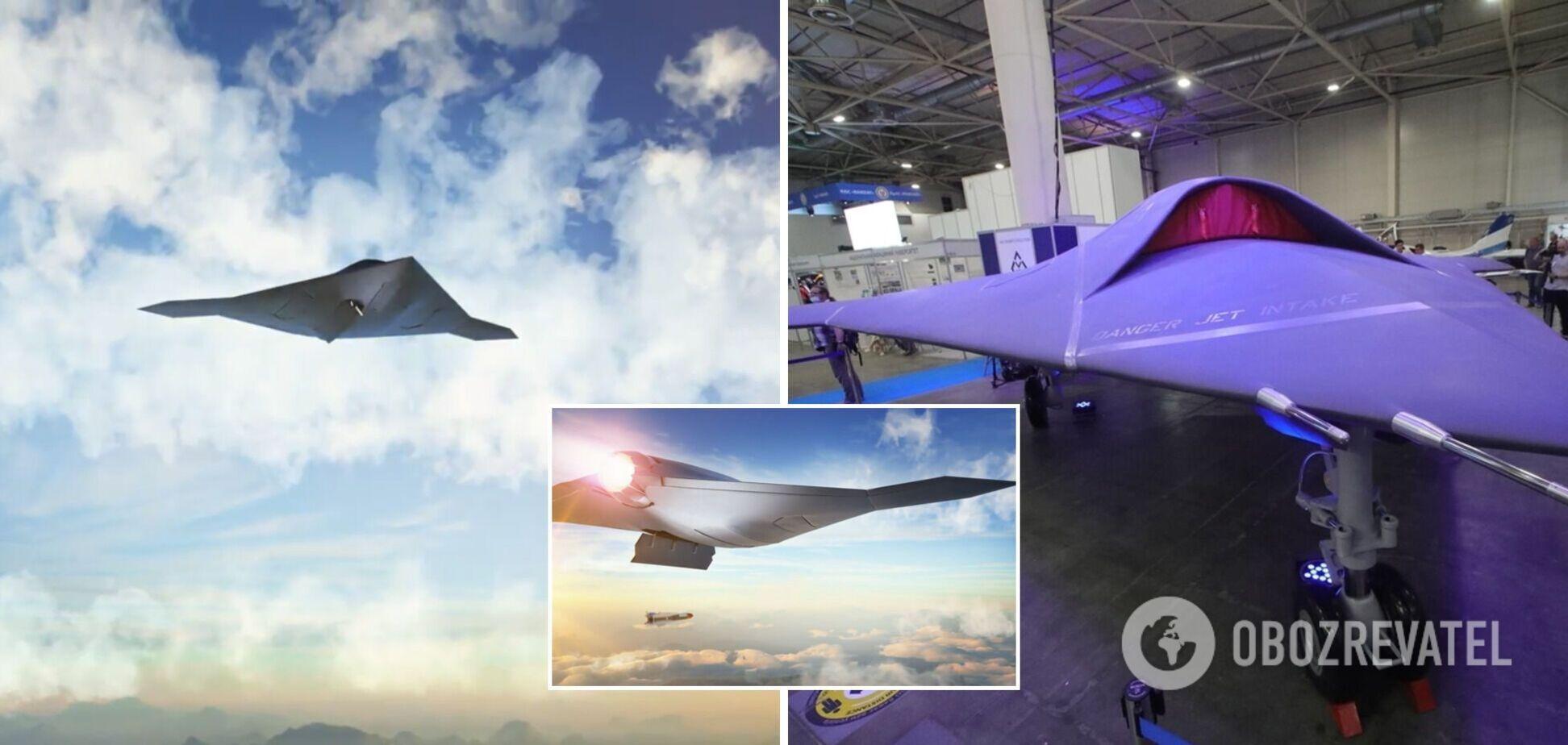 Новий український дрон
