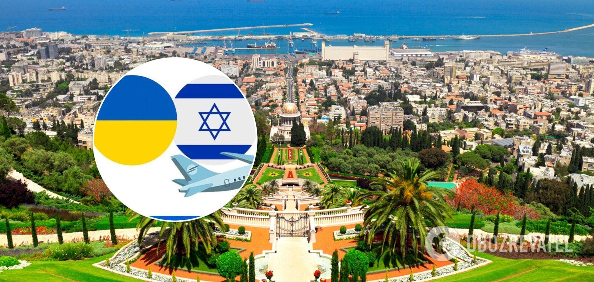 Ізраїль відкрив кордони