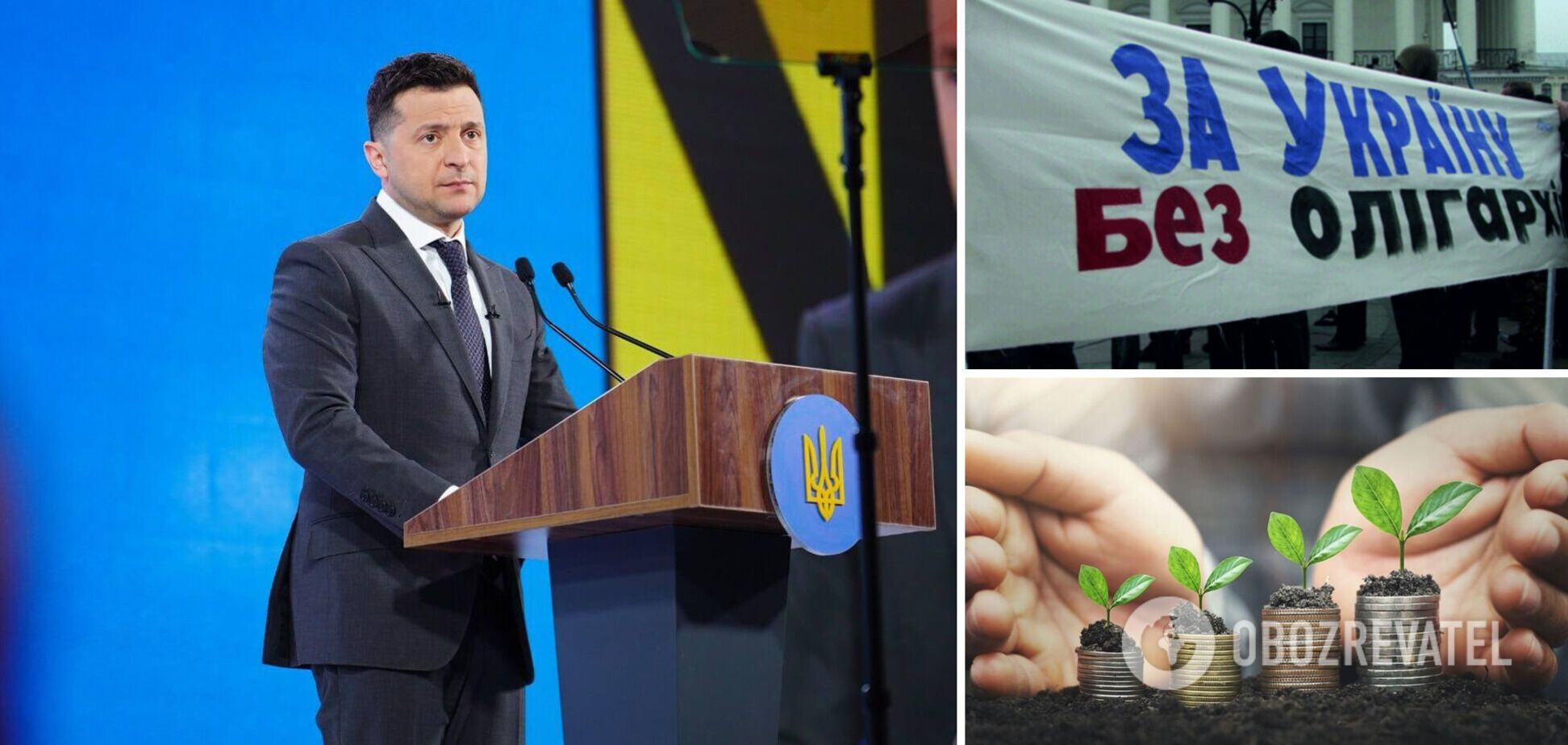 Зеленський на формі Україна 30