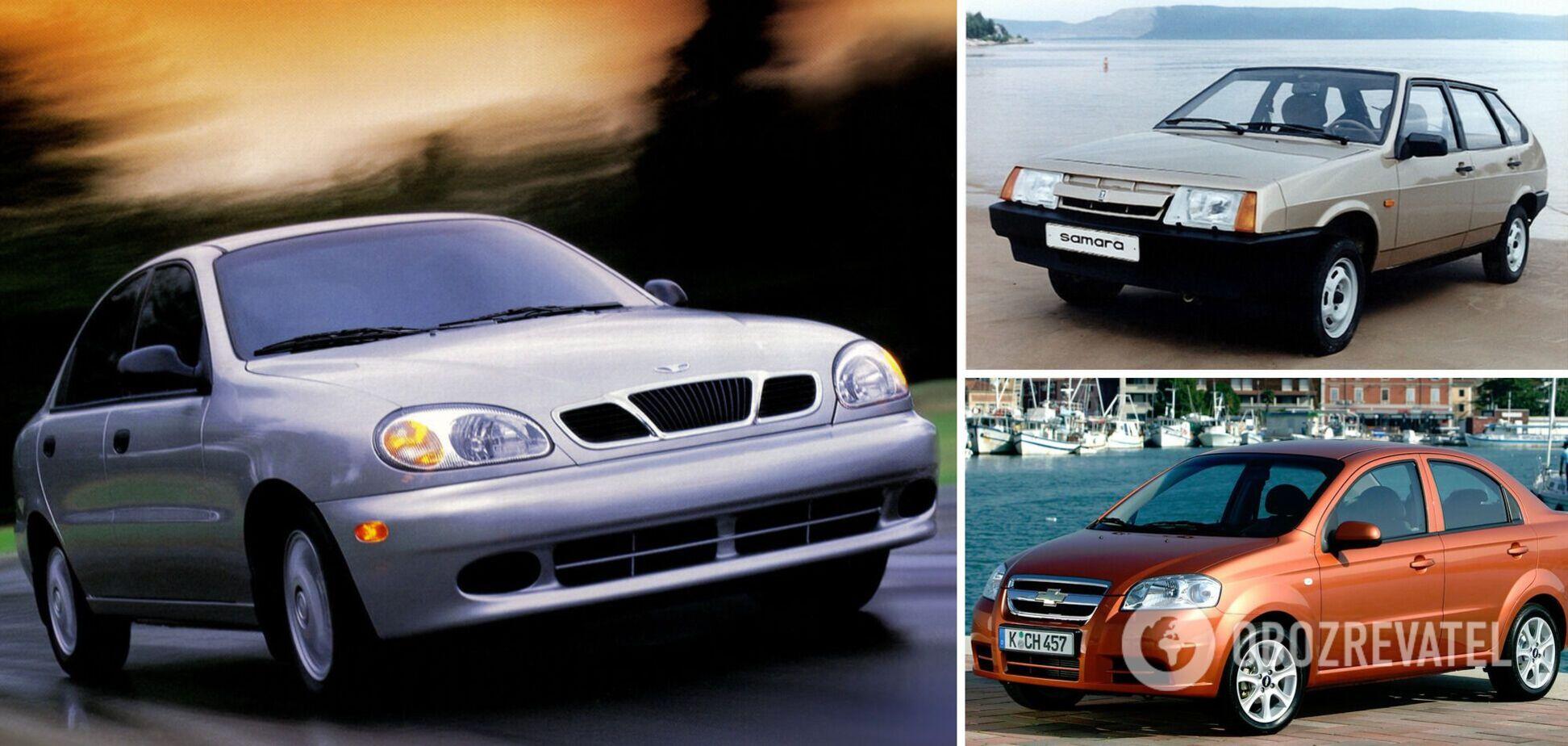 Автомобили с ГБО