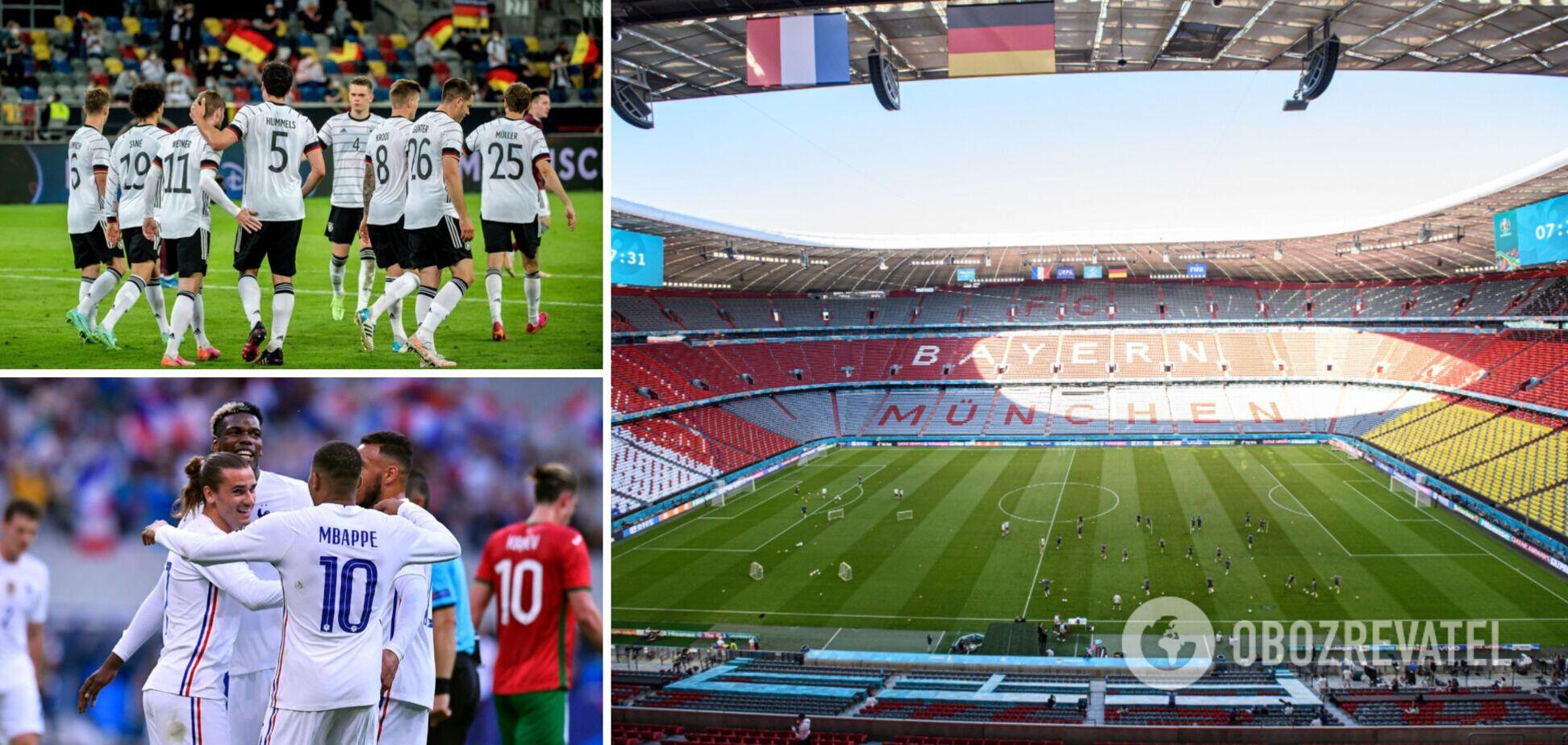 Німеччина і Франція зіграють у Мюнхені