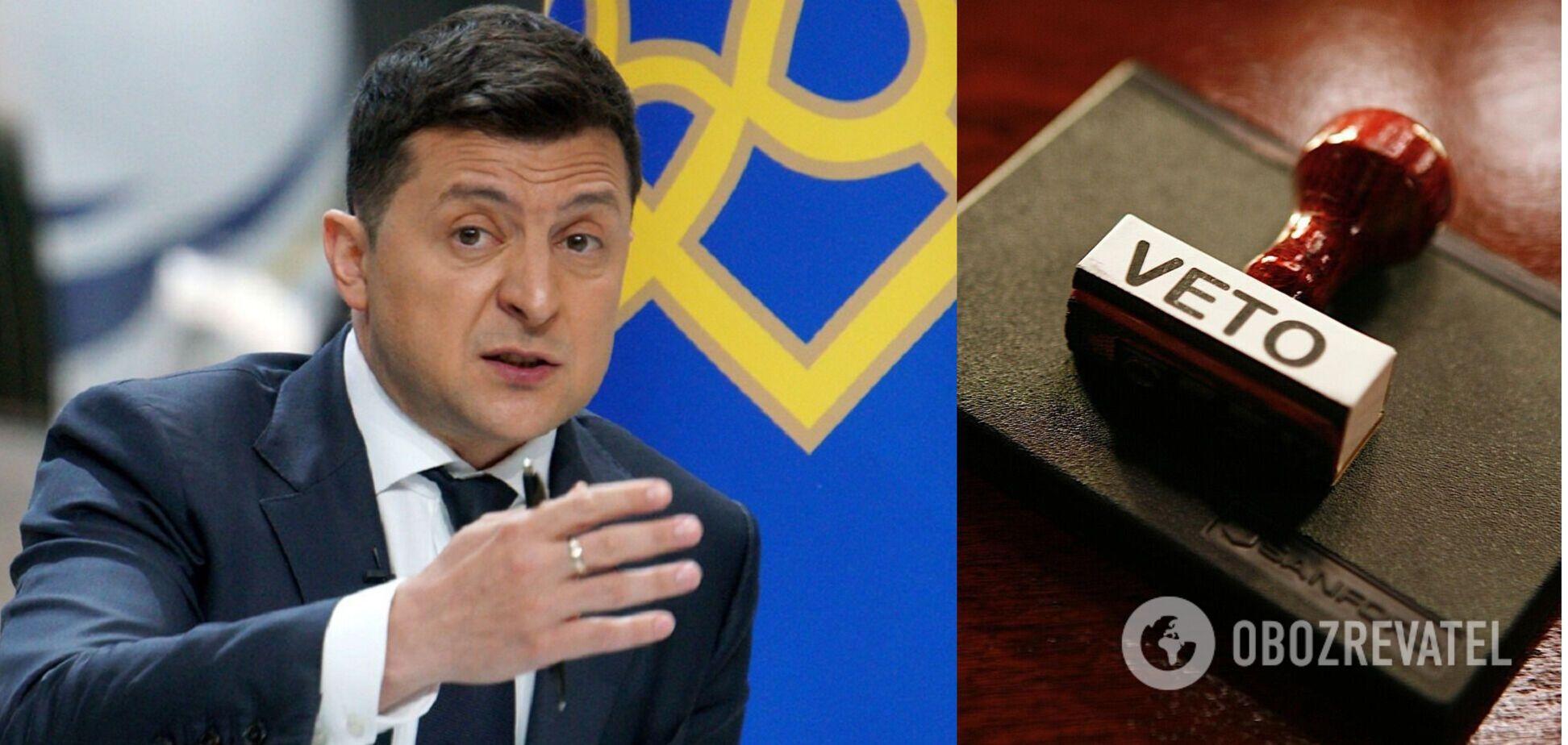 Зеленский ветировал закон, который ослабляет ответственность за недостоверное декларирование