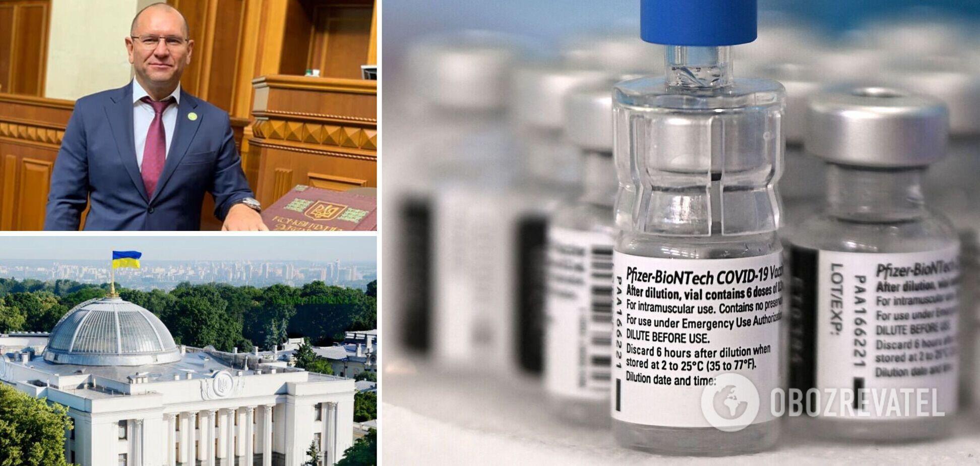 Вакцина Pfizer дісталася нардепам: кого в Раді вже вакцинували та що робитимуть із залишками
