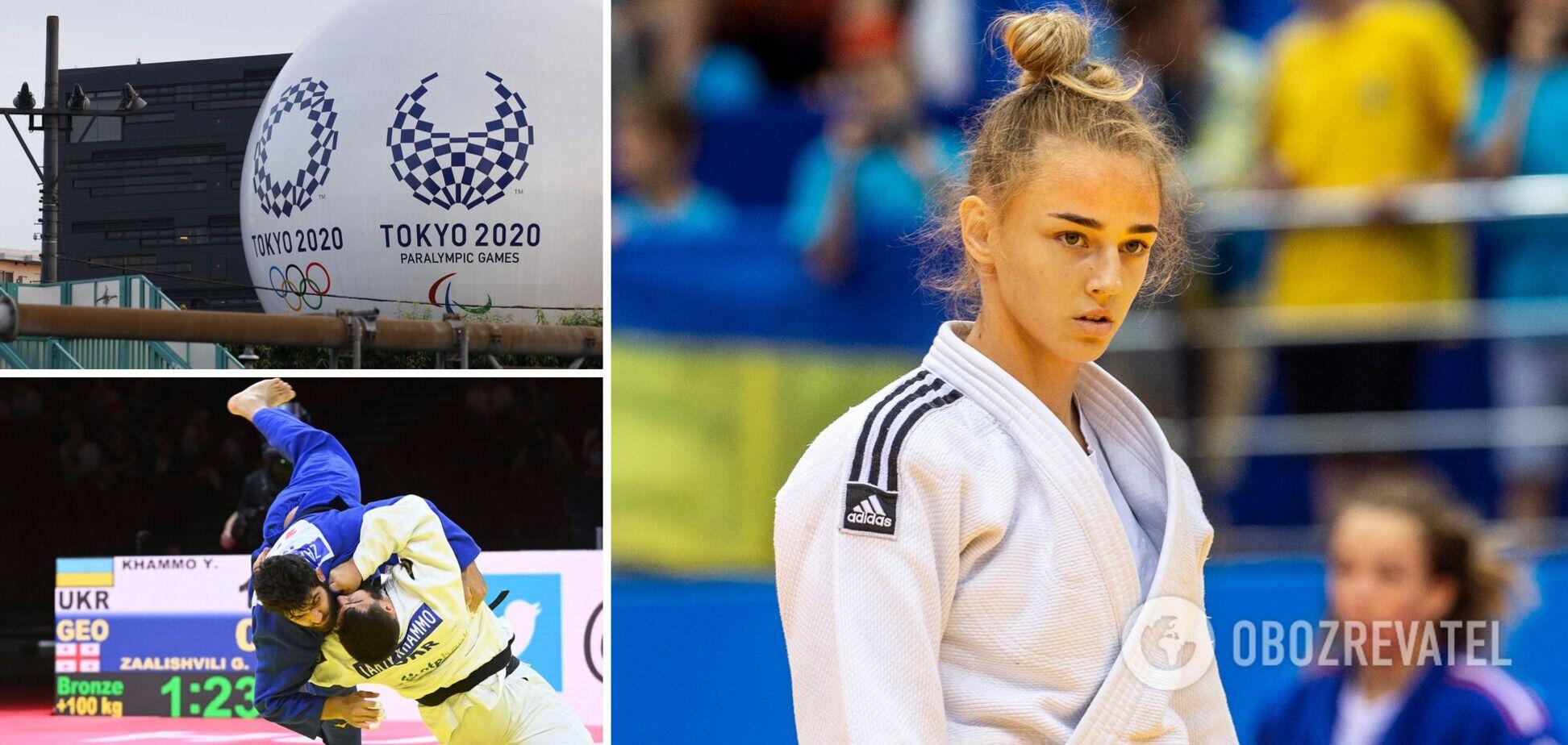 Олимпиада-2020: стало известно, кто представит Украину в дзюдо