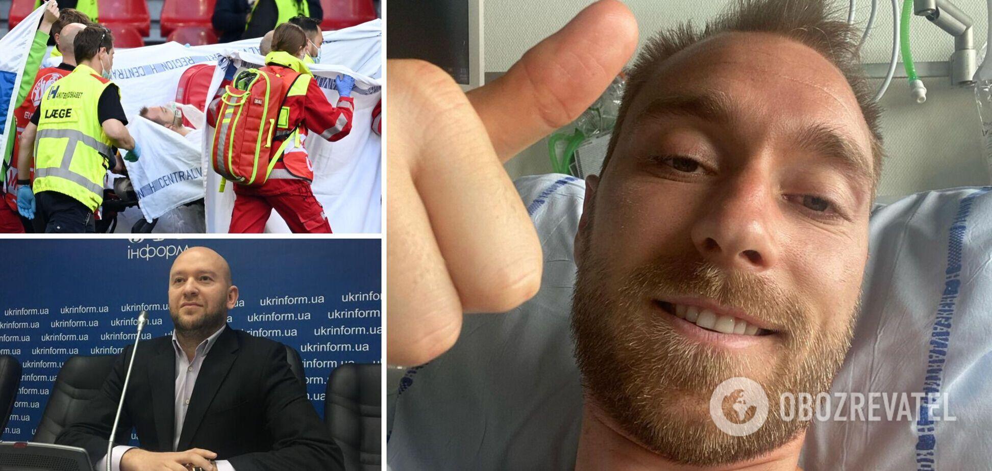 Евро-2020: эксперт объяснил, как и почему удалось спасти жизнь капитана Дании Эриксена