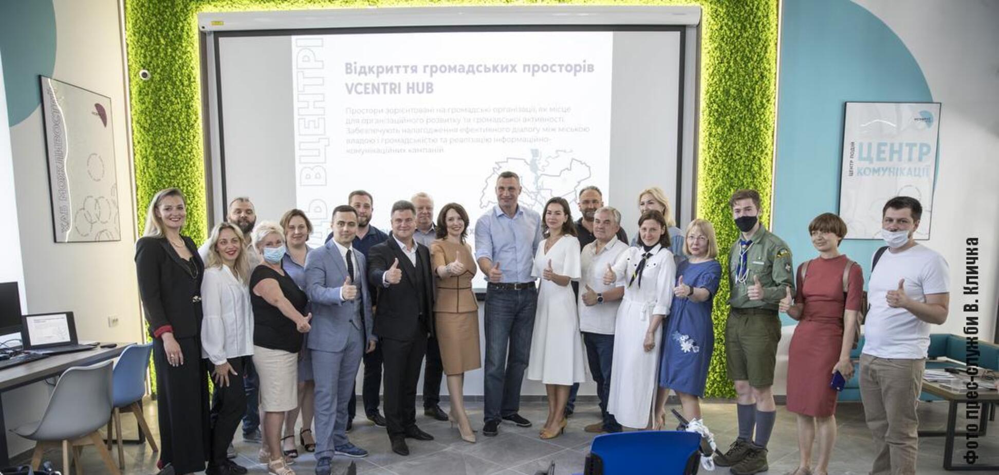 Кличко открыл в Киеве новое общественное пространство – VCENTRI HUB