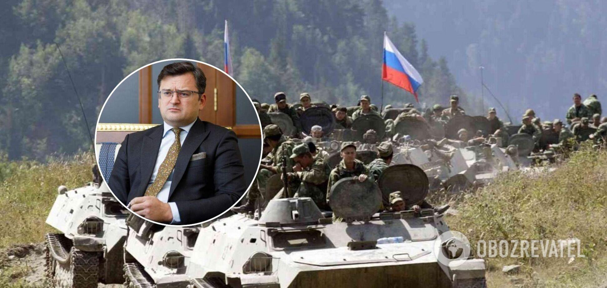 Кулеба: Россия отвела только десятую часть войск от границы с Украиной