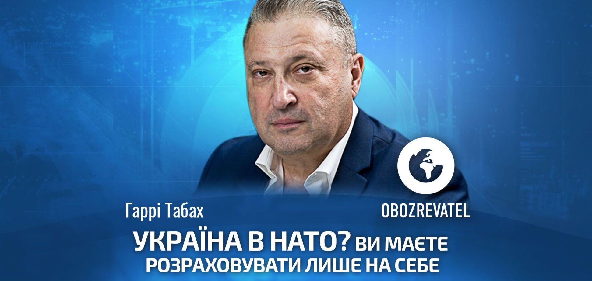 Офицер НАТО: Украина может рассчитывать только на себя