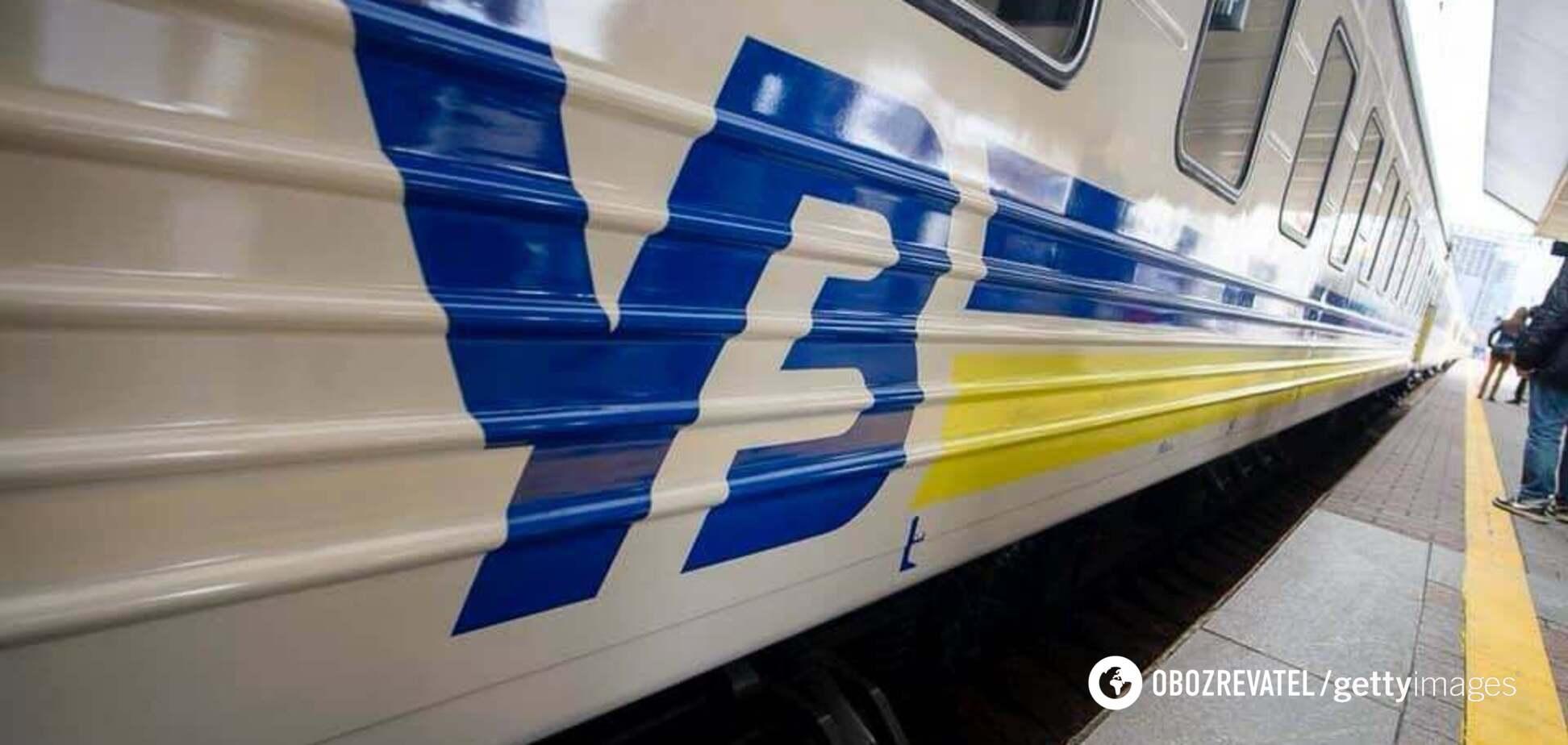 Пасажирка поїзда поскаржилася на ціни квитків