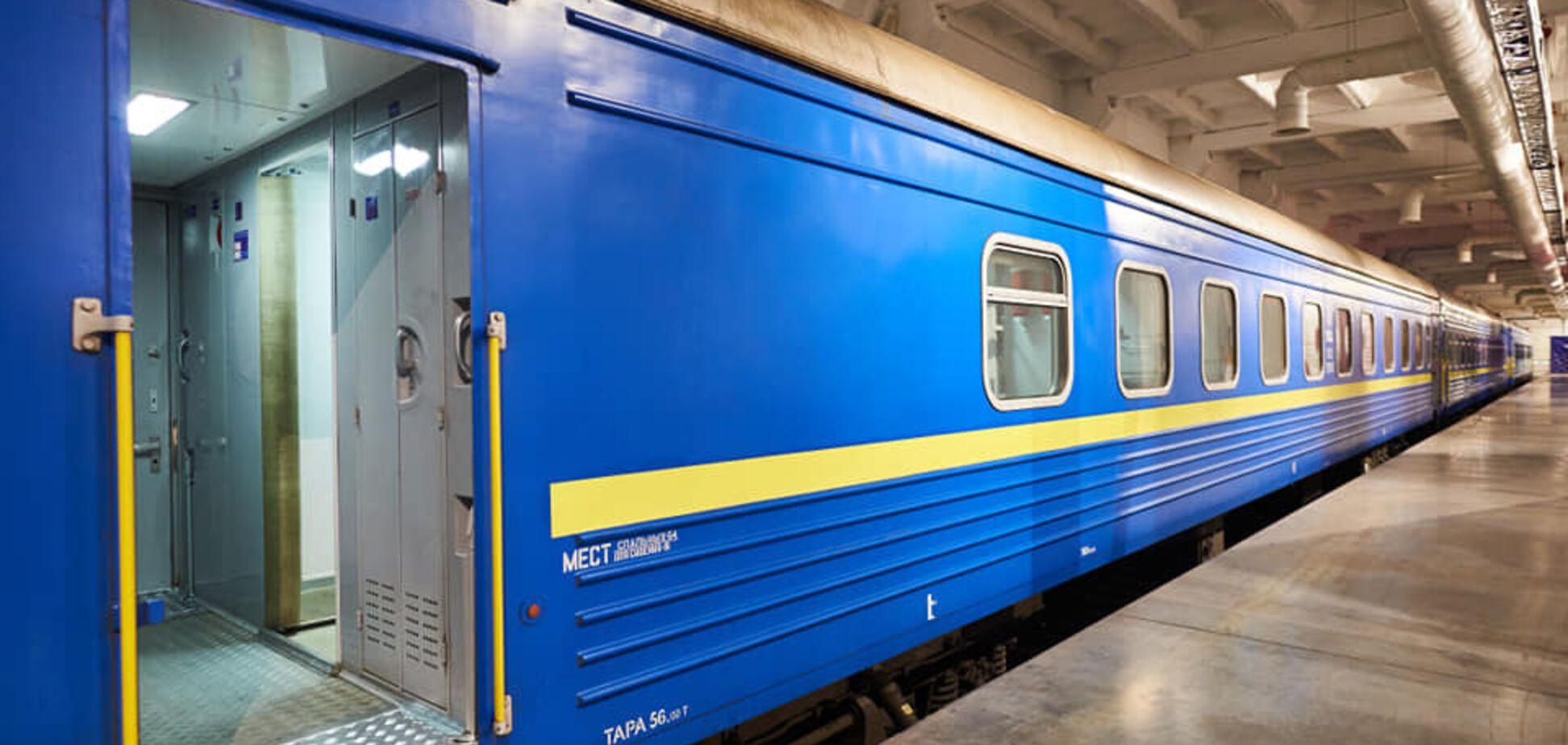 'Укрзалізниця' передаст вокзалы в аренду компаниям