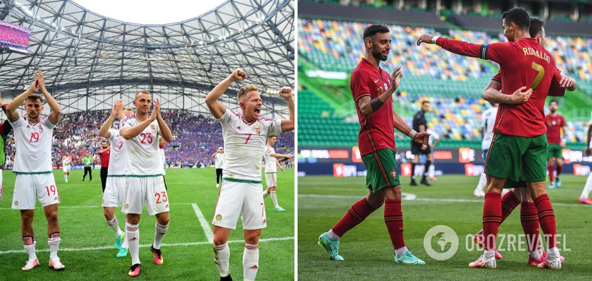 Венгрия Португалия прогноз букмекеров