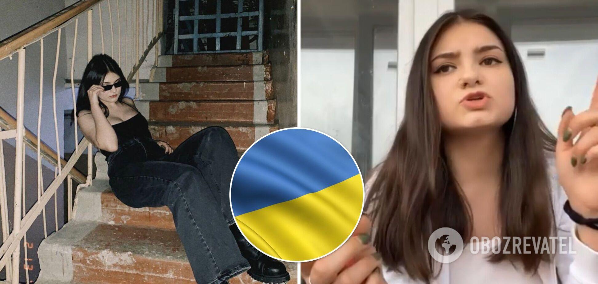Українка образила державну мову