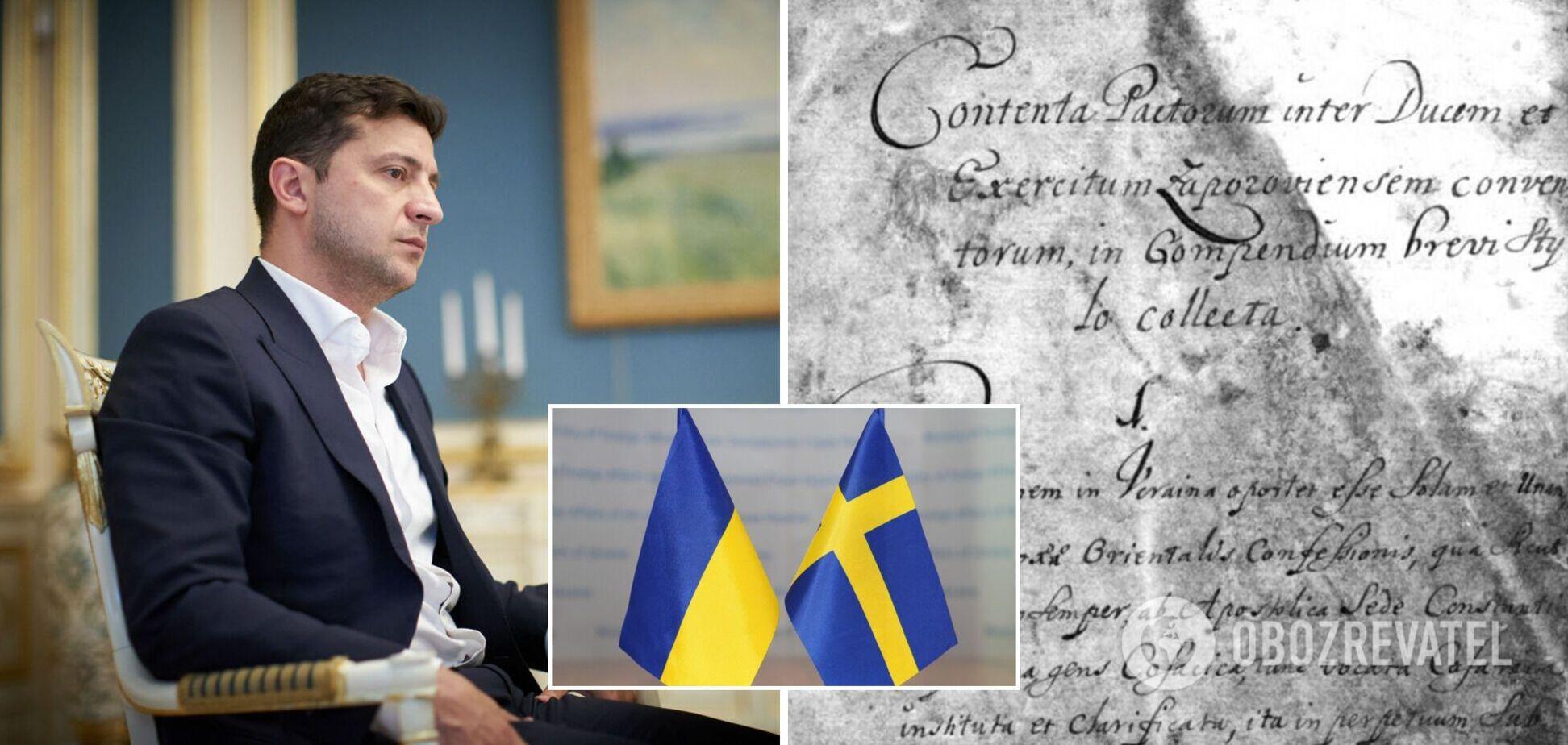 Зеленский поблагодарил Швецию за предоставление Украине Конституции Пилипа Орлика