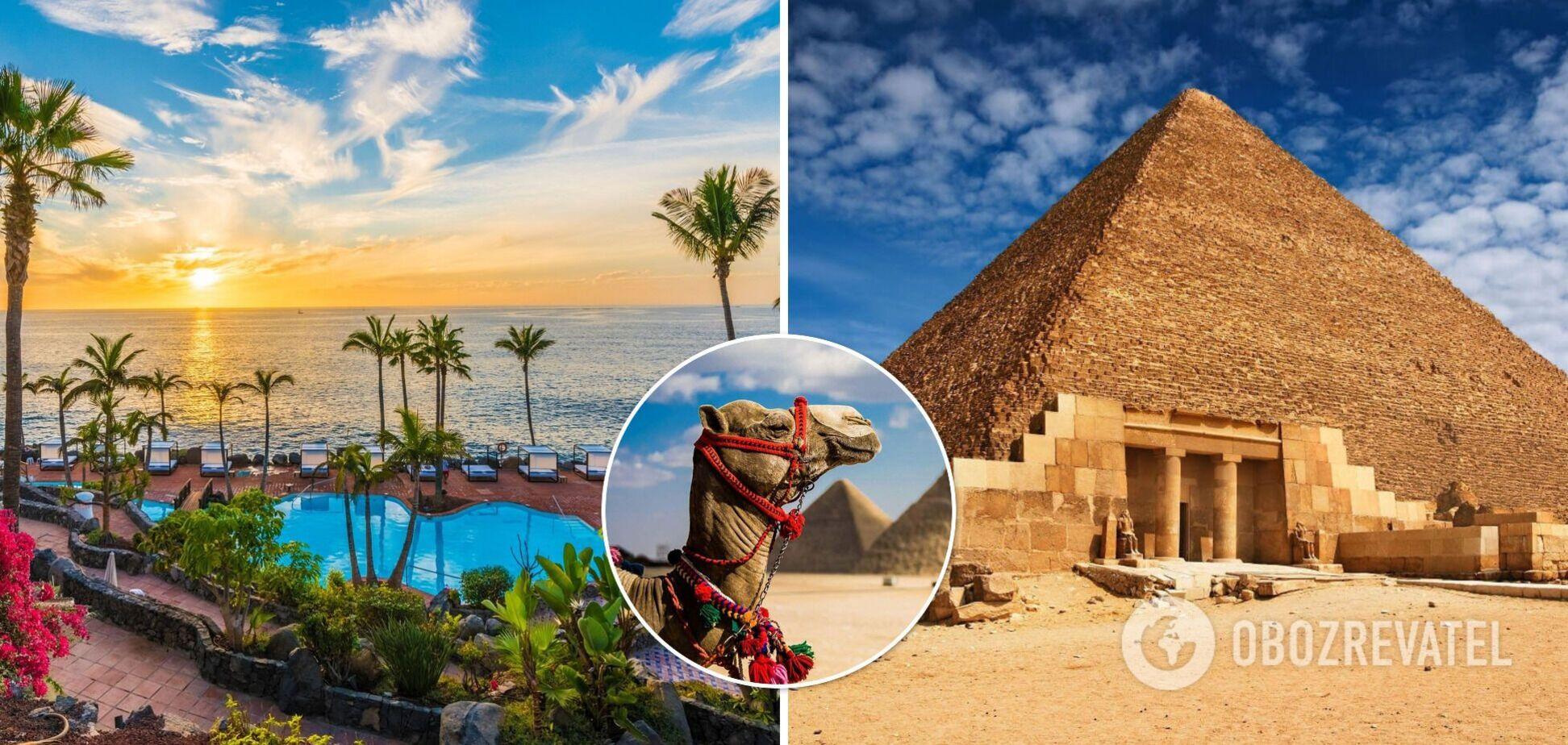 Відпочинок у Єгипті влітку: чи варто зараз їхати і які ціни на путівки