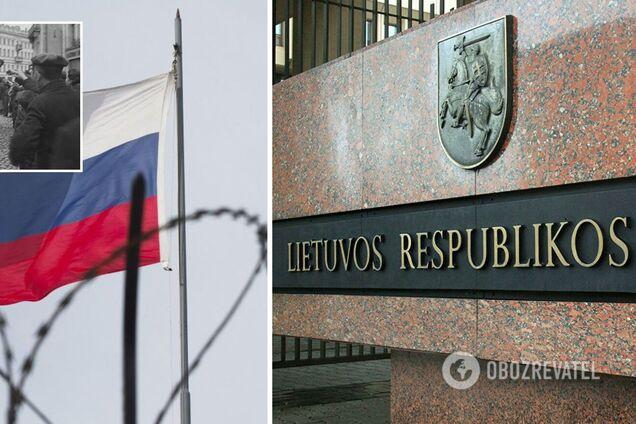 Литва напомнила о требовании к России возместить ущерб за советскую оккупацию