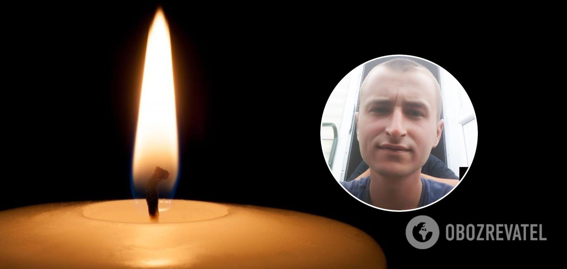 Погиб 24-летний Роман Галуха