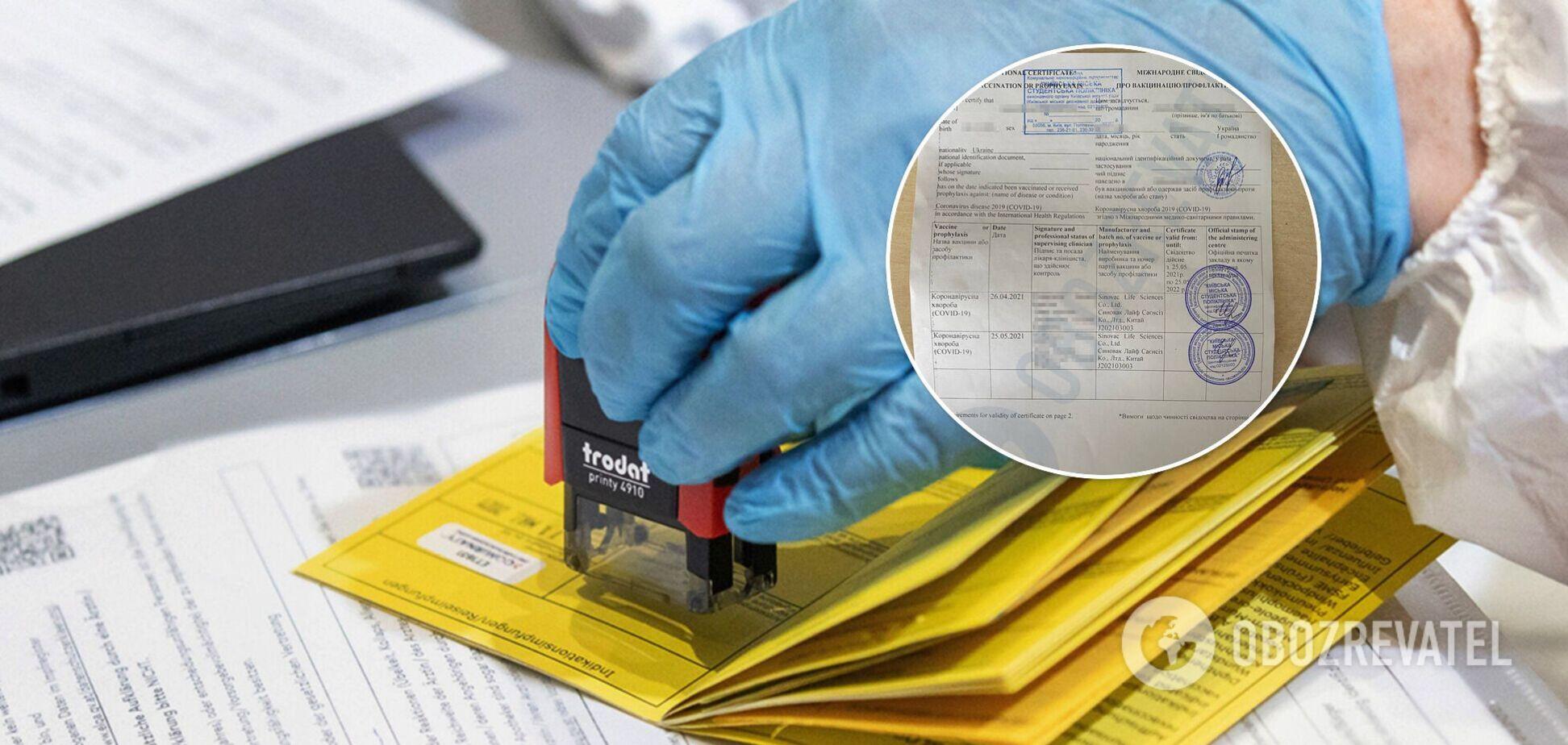 Українців почали пропускати за кордон за COVID-сертифікатами: як це працює