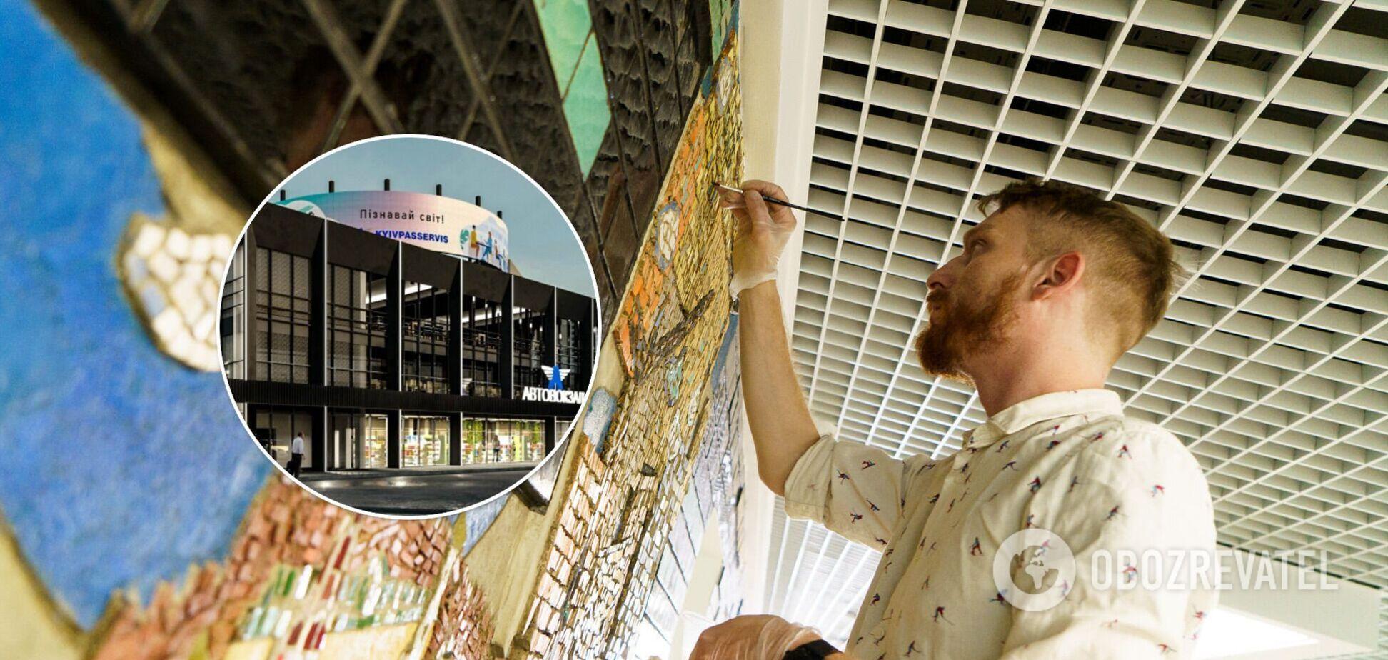 В сети показали, как реставрируют уникальные мозаики времен СССР на Центральном автовокзале. Фото