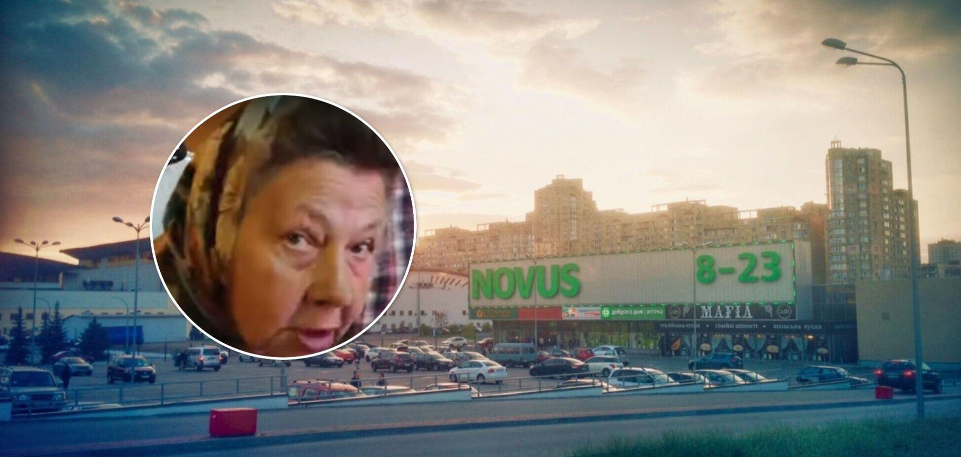 В Киеве бабушка клянчила у людей деньги, а затем уезжала домой на такси. Видео