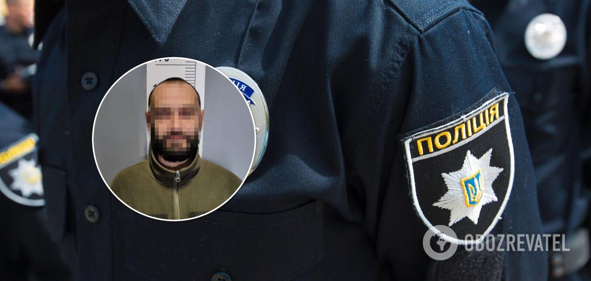 Киевлянину сообщили о подозрении и избрали меру пресечения