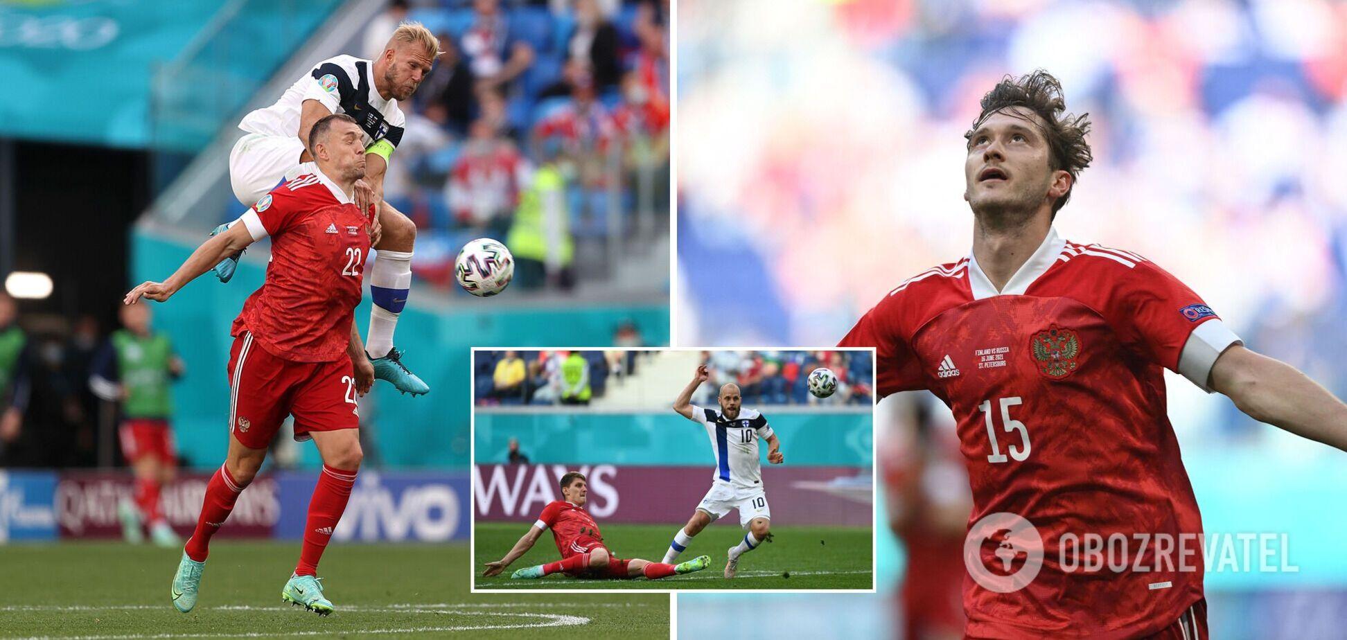 Финляндия Россия результат матча Евро 2020