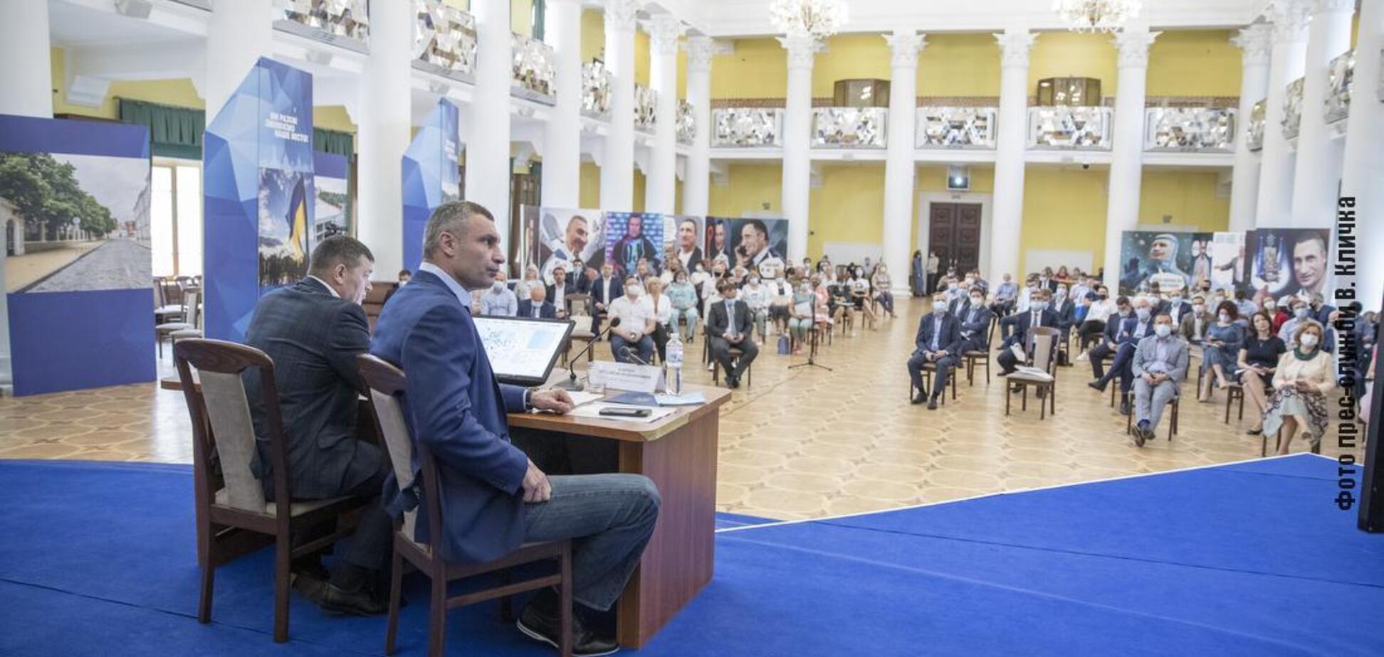 В КГГА состоялось заседание коллегии