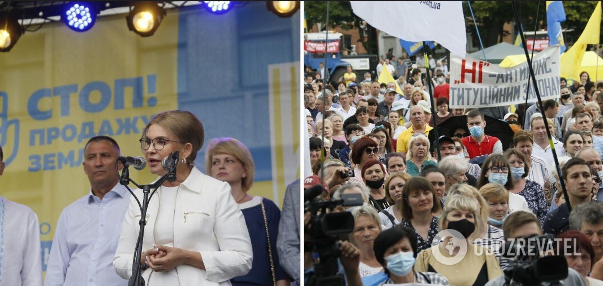 Тимошенко виступила на народному віче у Полтаві