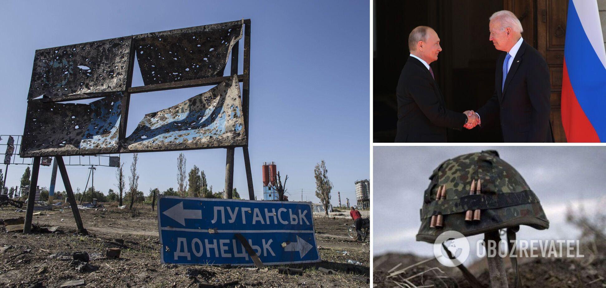 Новини України: що говорили про війну на Донбасі Путін і Байден та загибель воїна ЗСУ