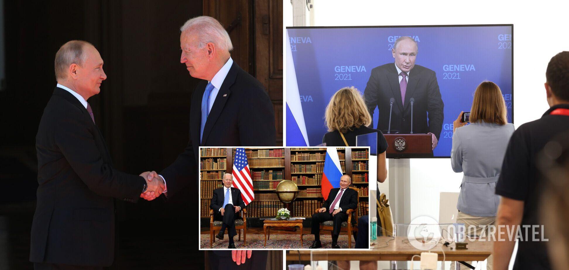 Саммит Путина и Байдена