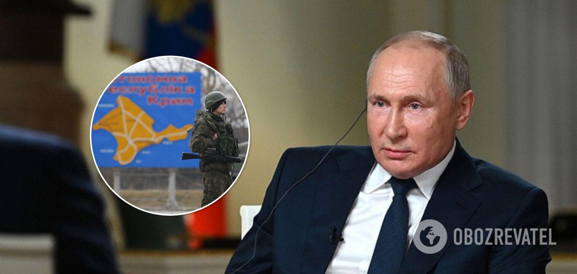 Путін заявив, що діяв 'адекватно' під час захоплення Криму