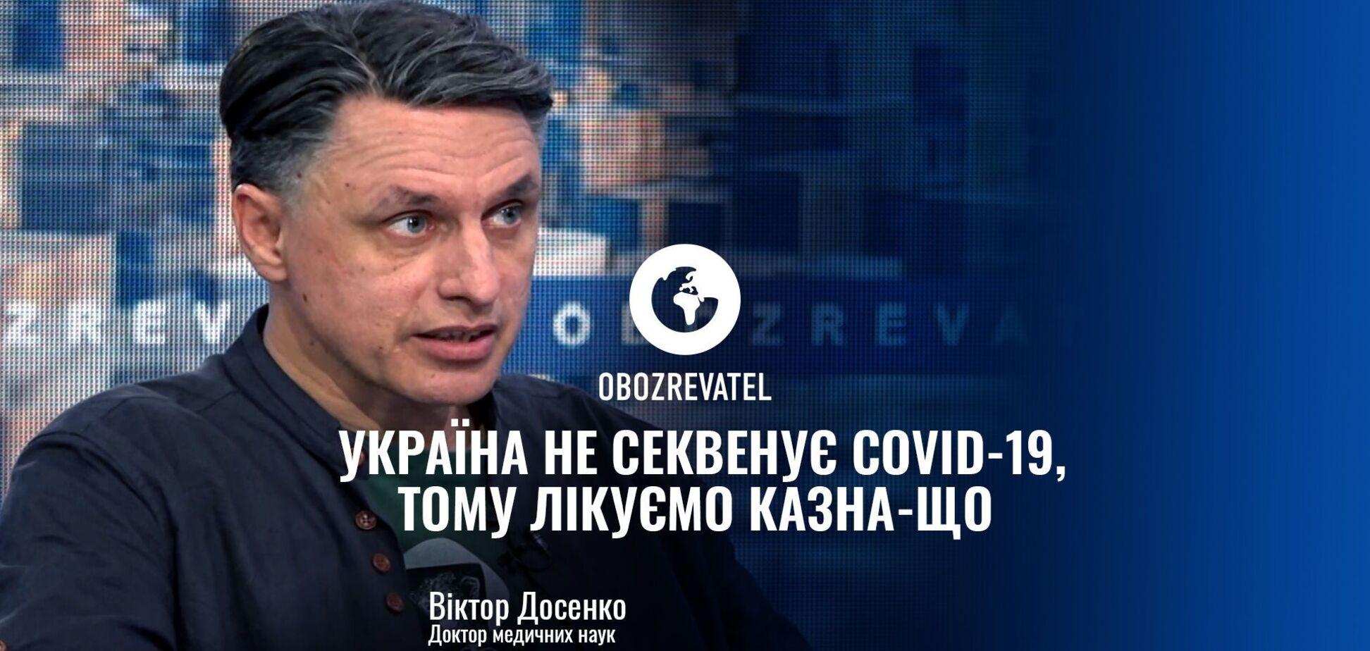 Чому в Україні не з'явиться своя вакцина від COVID-19, – пояснив науковець