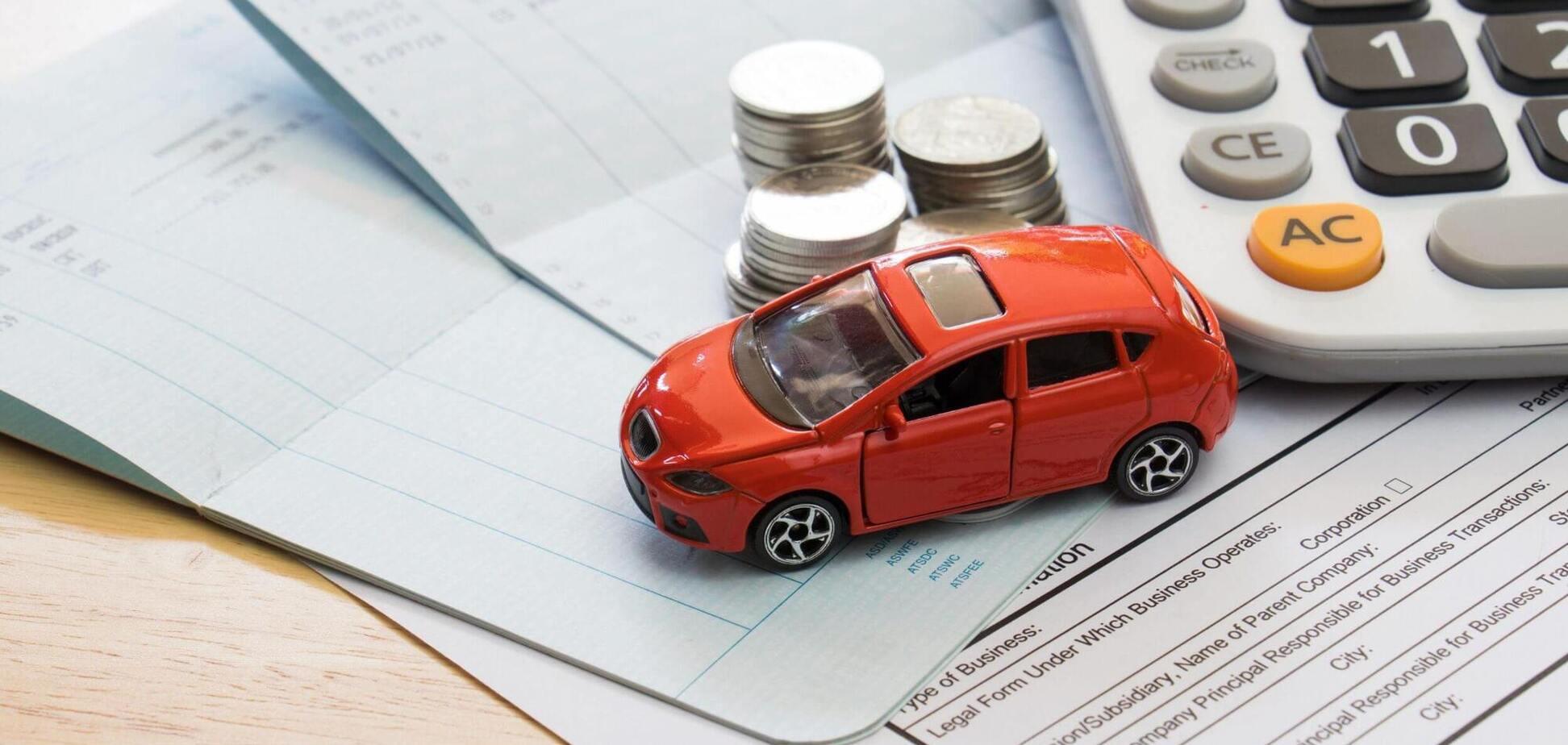 Страховка автомобіля