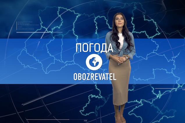 Прогноз погоды в Украине на среду, 16 июня, с Алисой Мярковской