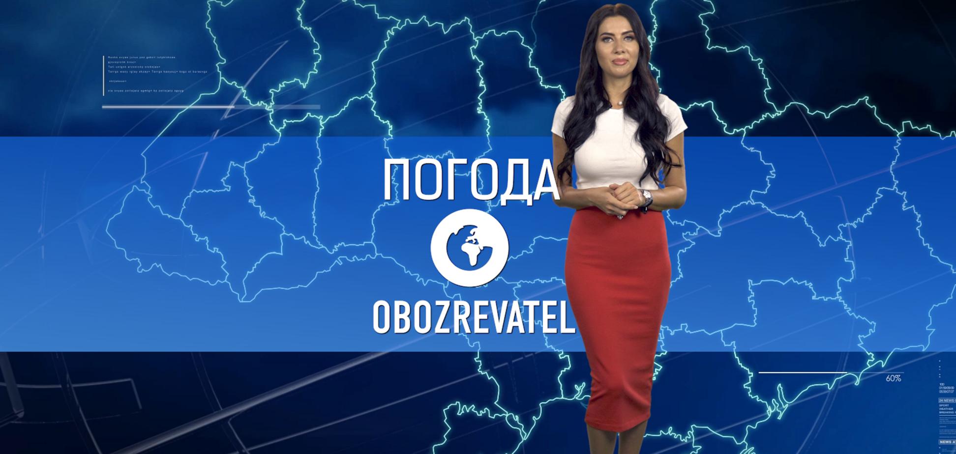 Прогноз погоды в Украине на четверг, 17 июня, с Алисой Мярковской