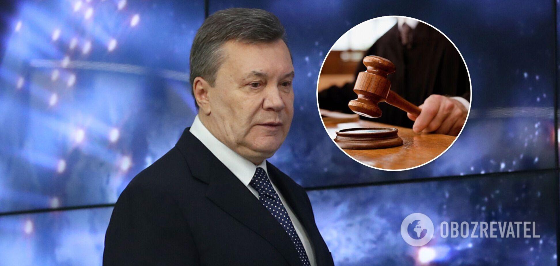 Януковичу отказали в апелляции по делу о захвате власти