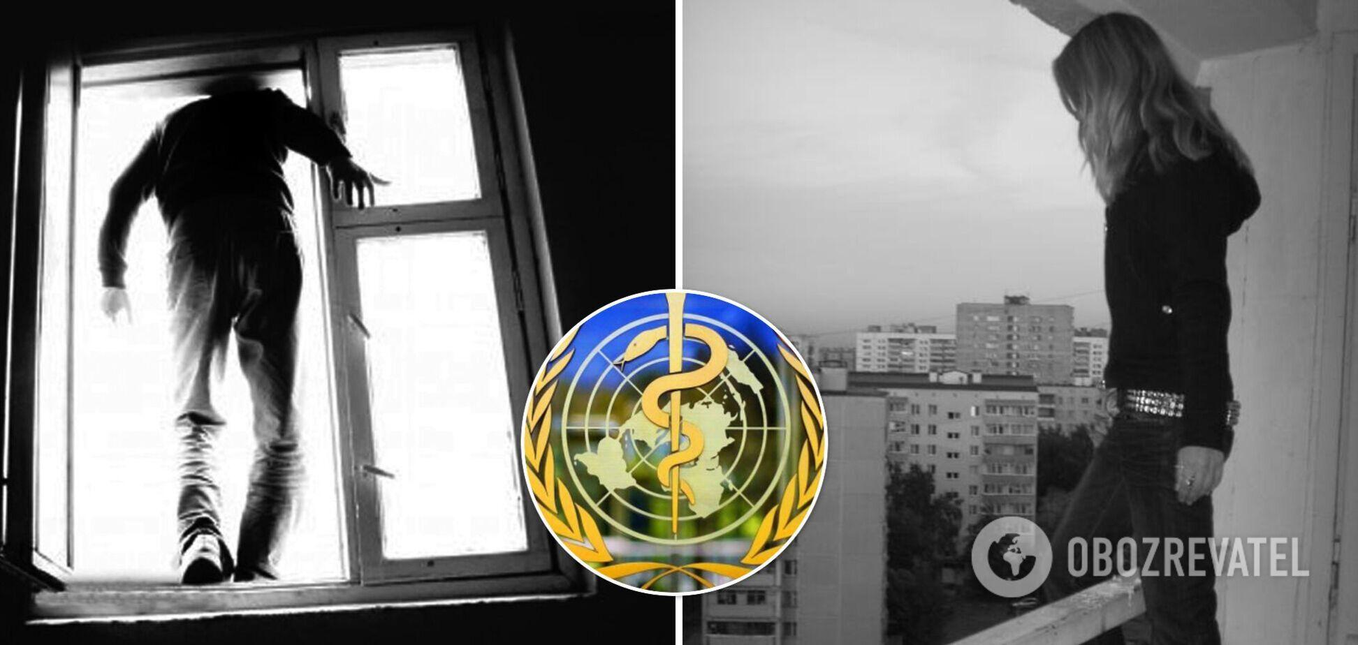 Умирает больше, чем от ВИЧ, рака груди или войны: ВОЗ опубликовала страшную статистику самоубийств