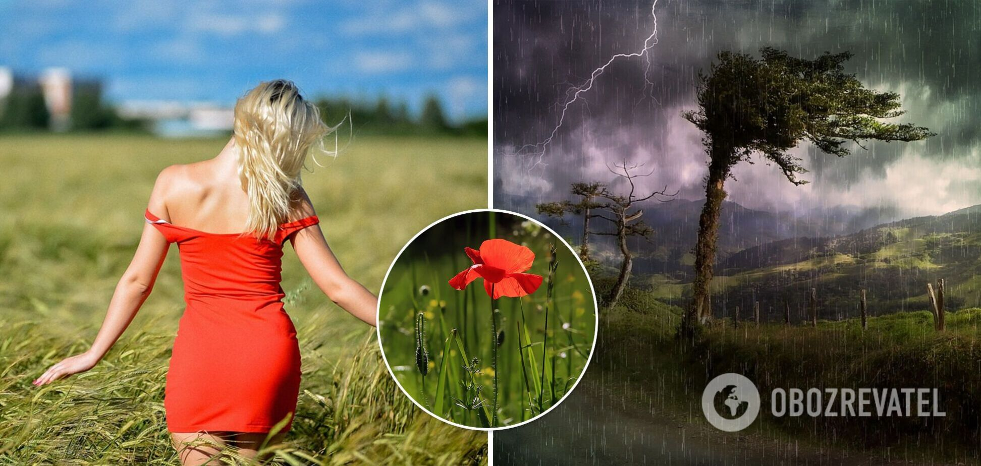 Захід пектиме сонце, а схід поливатимуть дощі: синоптики розповіли про погоду в Україні на 18 червня