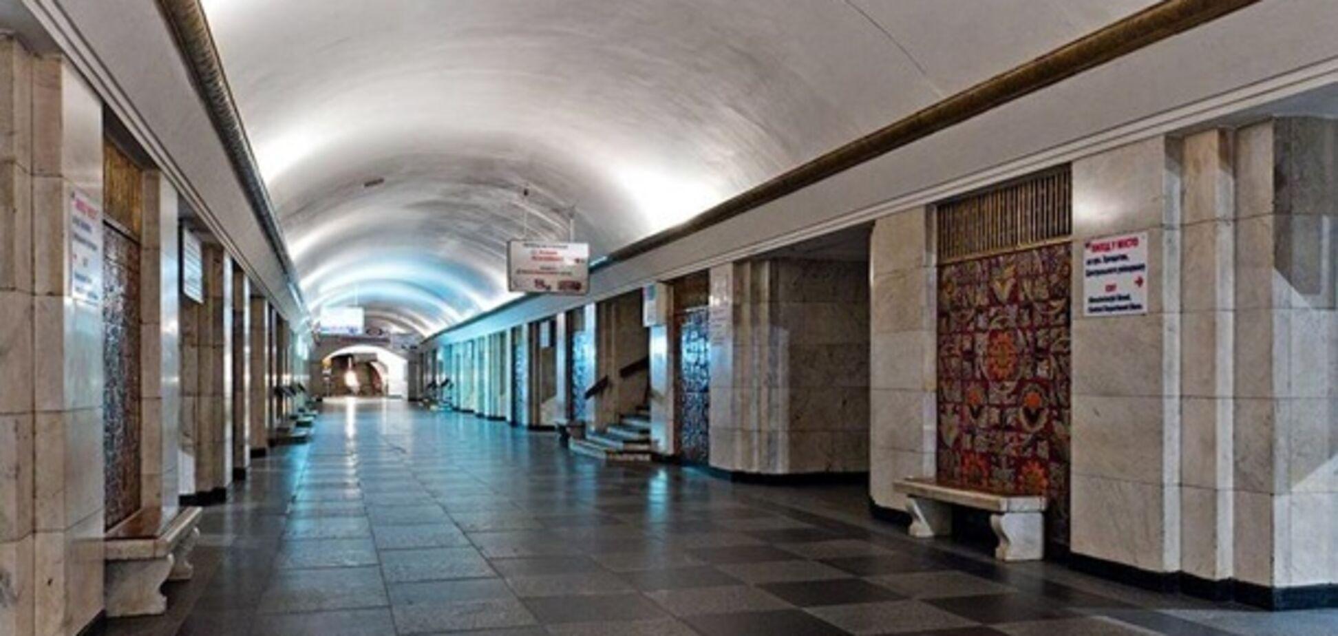 Из-за 'минирования' закрыта станция Крещатик