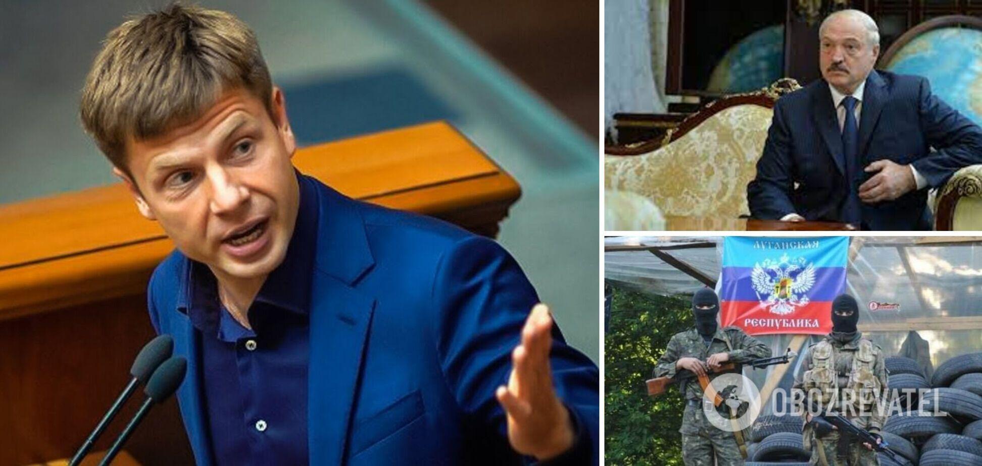 У Верховній Раді вимагають порушити кримінальну справу проти Лукашенка за пособництво 'ЛНР'