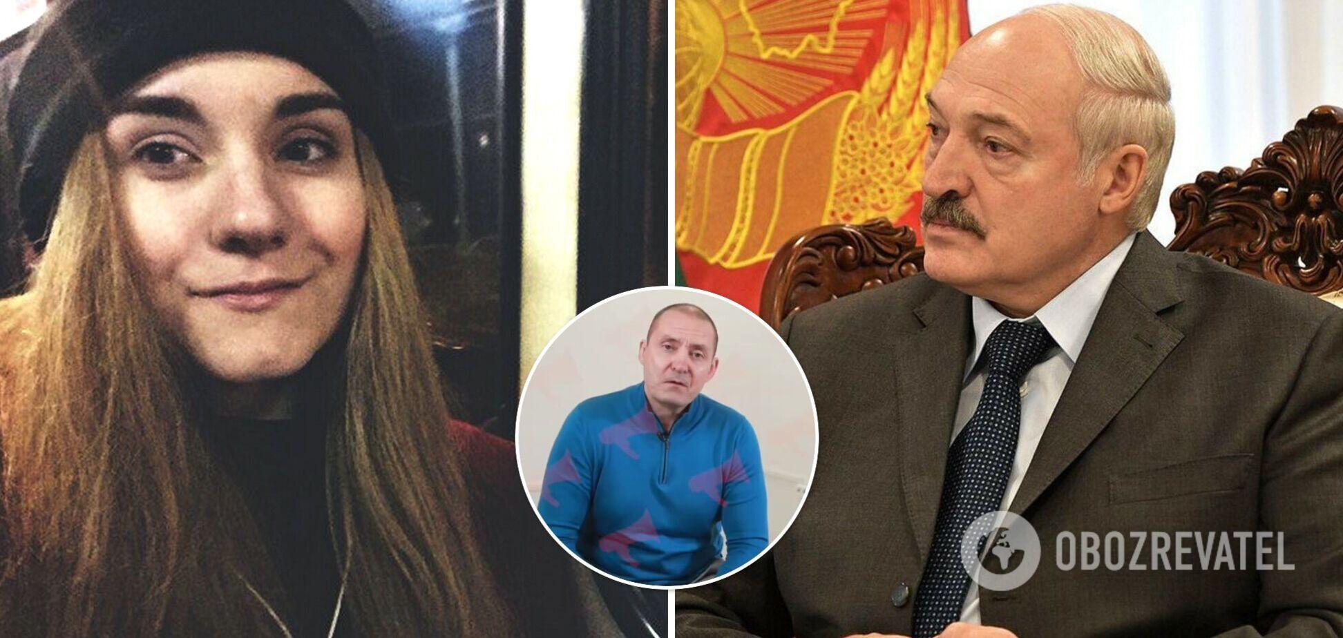 Отец Софии Сапеги обратился к Лукашенко: прошу вас о милосердии. Видео
