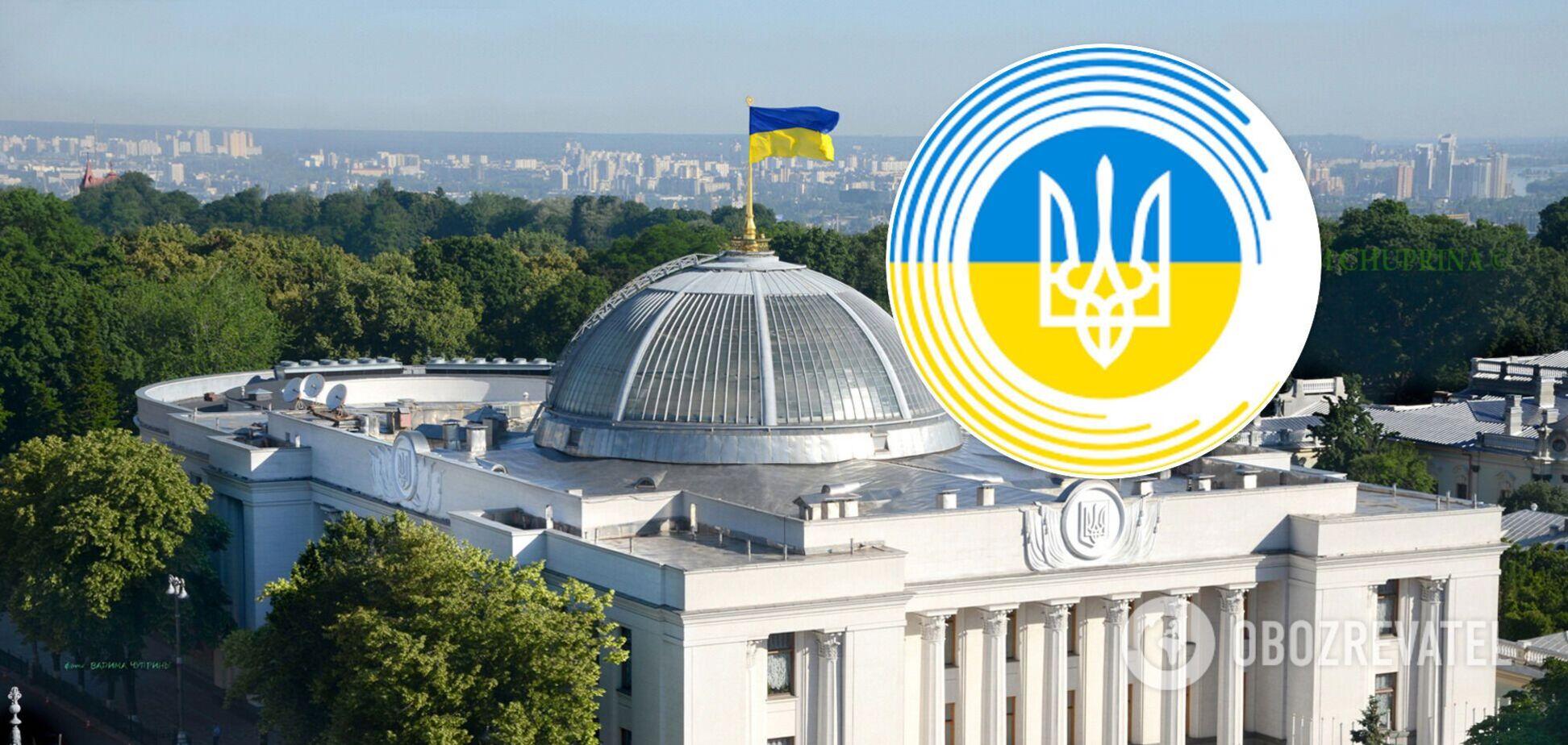 В Украине реформируют Нацсовет по телерадиовещанию