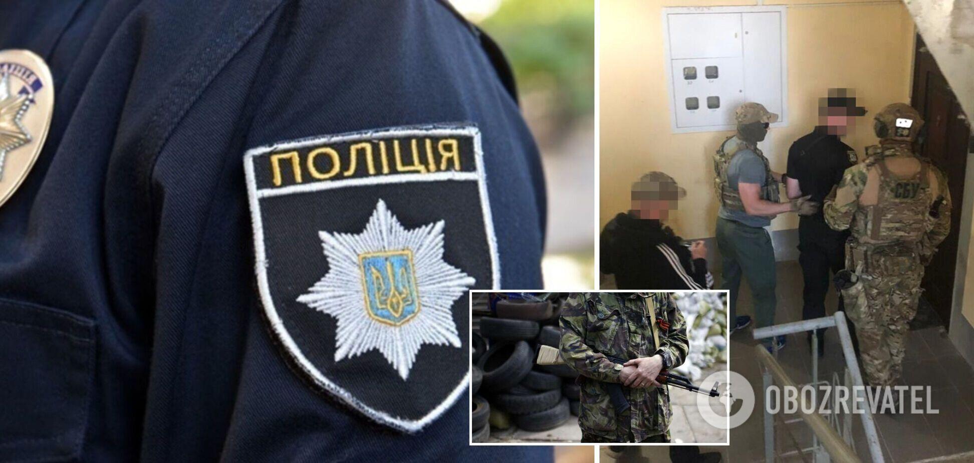 В Україні викрили ексбойовика 'ЛНР', який 5 років працював у Нацполіції. Фото