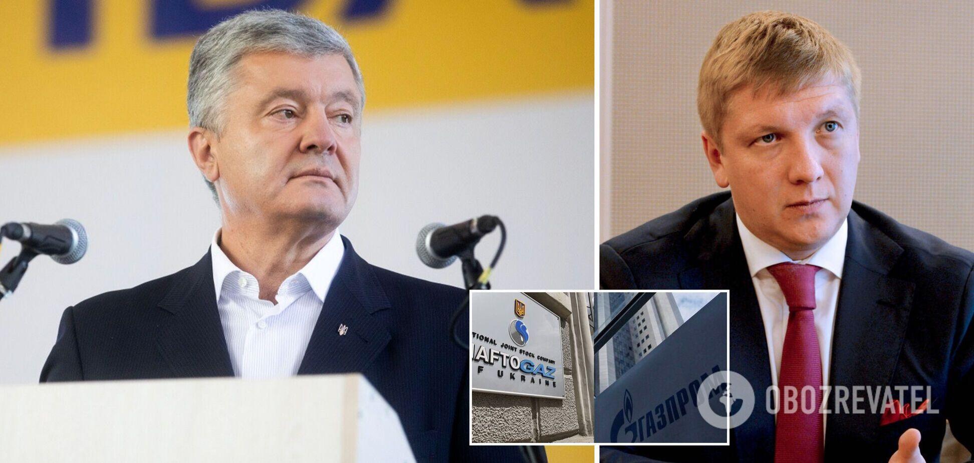 Коболев – о роли Порошенко в газовых переговорах 2014 года: действовал в интересах Украины