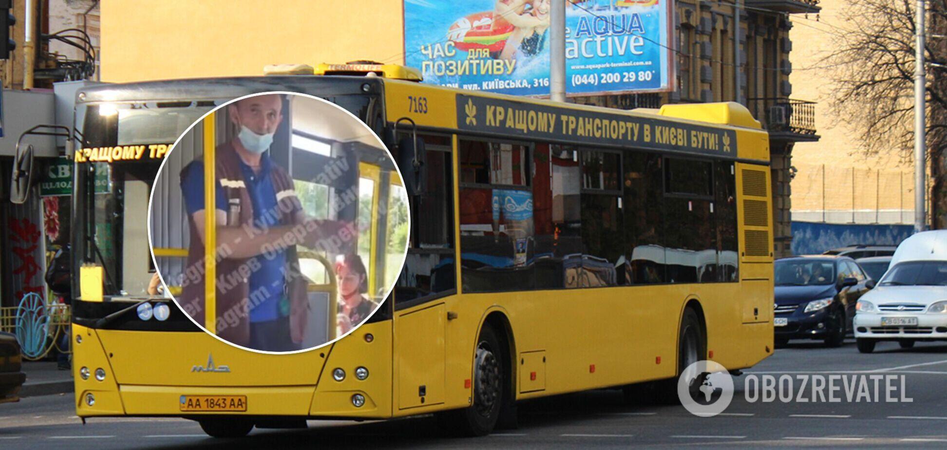 У Києві кондуктор автобуса веселив пасажирів фокусами й анекдотами. Відео